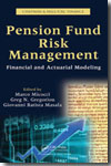 Pension fund risk management. 9781439817520