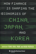 How finance is shaping the economies of China, Japan, and Korea. 9780231165266